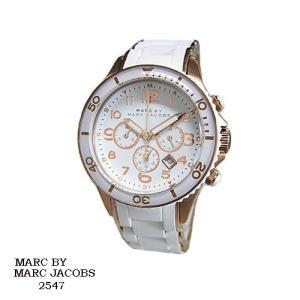 マーク バイ マーク ジェイコブス 腕時計 MARC BY MARK JACOBS  MBM2547  クロノ  白文字盤   白ラバーベルト クオーツ  メンズ|flore