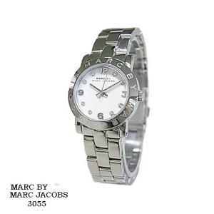 マーク バイ マーク ジェイコブス 腕時計 MARC BY MARK JACOBS  MBM3055  ホワイトクリスタル文字盤 SSベルト クオーツ レディース|flore