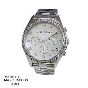 マーク バイ マーク ジェイコブス 腕時計 MARC BY MARK JACOBS  MBM3104  クロノ  シルバー文字盤  クリスタルベゼル SSベルト クオーツ  メンズ|flore