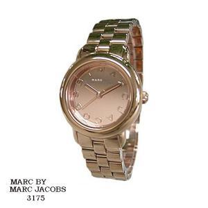 マーク バイ マーク ジェイコブス 腕時計 MARC BY MARK JACOBS  MBM3175  ミラー文字盤 クオーツ レディース|flore