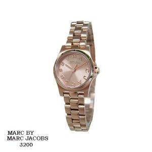 マーク バイ マーク ジェイコブス 腕時計 MARC BY MARK JACOBS  MBM3200  ピンクゴールド文字盤 クオーツ レディース|flore