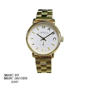 マーク バイ マーク ジェイコブス 腕時計 MARC BY MARK JACOBS  MBM3247  シルバー文字盤   SSベルト クオーツ  レディース|flore