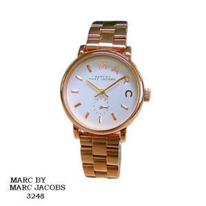 マーク バイ マーク ジェイコブス 腕時計 MARC BY MARK JACOBS  MBM3248  シルバー文字盤   SSベルト クオーツ  レディース|flore