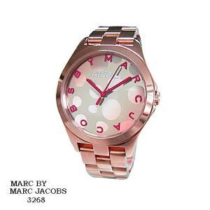 マーク バイ マーク ジェイコブス 腕時計 MARC BY MARK JACOBS  MBM3268  ミラー文字盤   SSベルト クオーツ  ボーイズ|flore