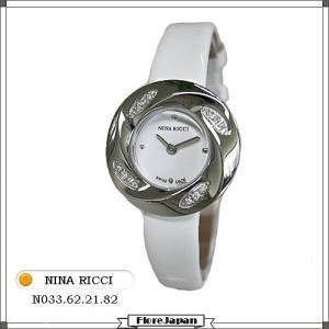 ニナリッチ NINA RICCI レディース腕時計 N033.12.21.82  ホワイト文字盤  ホワイト革ベルト クオーツ|flore
