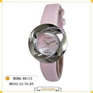 ニナリッチ NINA RICCI レディース腕時計 N033.12.76.86 ピンクパール文字盤 ピンク革ベルト クオーツ|flore