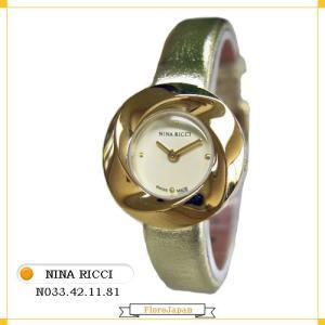 ニナリッチ NINA RICCI レディース腕時計 GPケース N033.42.11.81  ゴールド文字盤 ゴールド革ベルト クオーツ|flore