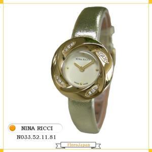 ニナリッチ NINA RICCI レディース腕時計 GPケース ダイヤベゼル N033.52.11.81 ゴールド文字盤  ゴールド革ベルト クオーツ|flore