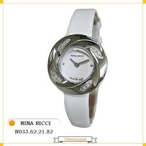 ニナリッチ NINA RICCI レディース腕時計 ダイヤベゼル N033.62.21.82 ホワイト文字盤  ホワイト革ベルト クオーツ|flore