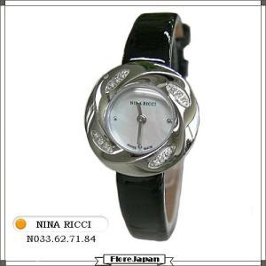ニナリッチ NINA RICCI レディース腕時計 ダイヤベゼル N033.62.71.84 ホワイトパール文字盤  ブラック革ベルト クオーツ|flore