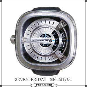 セブンフライデー SVENFRIDAY  Mシリーズ SF-M1/01  シルバー文字盤 黒革ベルト 自動巻き メンズ|flore