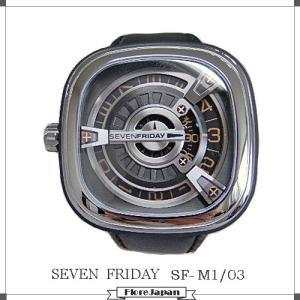 セブンフライデー SVENFRIDAY  Mシリーズ SF-M1/03  グレー字盤 黒革ベルト 自動巻き メンズ|flore