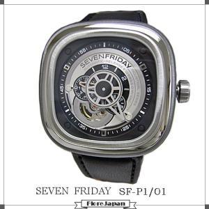 セブンフライデー SVENFRIDAY SF-P1/01 インダストリアル エッセンス  ブラック&シルバーケルトン文字盤 自動巻き メンズ|flore
