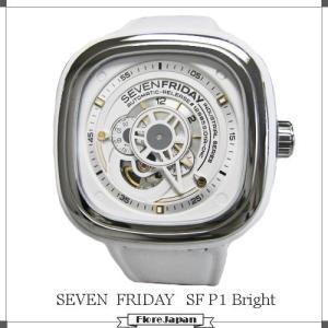 セブンフライデー SVENFRIDAY SF-P1/02 インダストリアルエッセンス ホワイトスケルトン文字盤 白革ベルト 自動巻き メンズ|flore