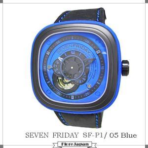 セブンフライデー SVENFRIDAY SF-P1/05 インダストリアルエッセンス ブルースケルトン文字盤 黒革ベルト 自動巻き メンズ|flore
