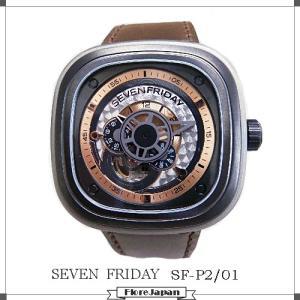 セブンフライデー SVENFRIDAY SF-P2/01 インダストリアル レボリューション ブラック&シルバーケルトン文字盤 自動巻き メンズ|flore