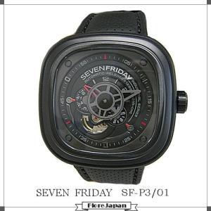 セブンフライデー SVENFRIDAY SF-P3/01 インダストリアルエンジン   ブラックスケルトン文字盤 黒革ベルト 自動巻き メンズ|flore