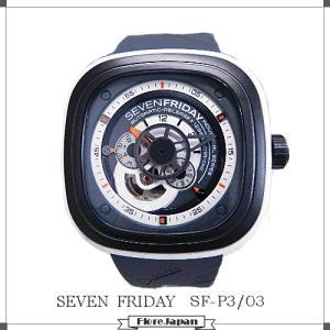 セブンフライデー SVENFRIDAY SF-P3/03 インダストリアルエンジン   グレースケルトン文字盤 ラバーベルト 自動巻き メンズ|flore