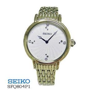 セイコー SEIKO SFQ804P1  レディース シルバーギョウシェ文字盤  SSベルト クオーツ|flore