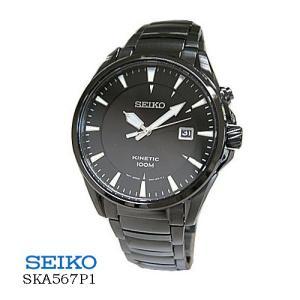 セイコー 腕時計 SEIKO SKA567P1  キネティック デイト  ブラック文字盤  オートクオーツ  SSベルト  メンズ|flore