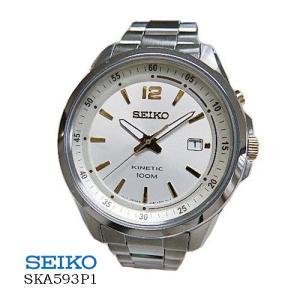 セイコー SEIKO  SKA593P1  キネティック  シルバー文字盤  SSベルト  メンズ|flore