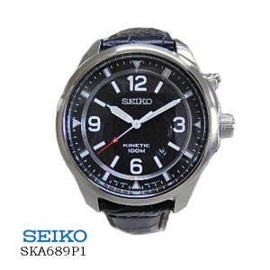 セイコー SEIKO  SKA689P1  キネティック デイト  オートクオーツ 黒文字盤  黒革ベルト メンズ|flore
