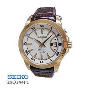 セイコー SEIKO  SNQ144P1  プルミエ パーペチュアルカレンダー シルバー文字盤 茶革ベルト クオーツ メンズ|flore