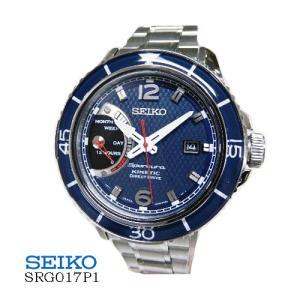 セイコー SEIKO  SRG017P1  キネティック  ダイレクトドライブ  ブルー字盤  SSベルト オートクオーツ  |flore