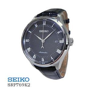 セイコー 腕時計  SEIKO SRP769K2  オート 黒文字盤  黒革ベルト メンズ|flore