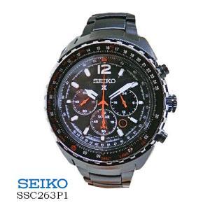 セイコー SEIKO SSC263P1 プロスペック  ソーラ  クロノ 黒文字盤  SSベルト クオーツ メンズ|flore