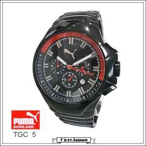 プーマ 腕時計  PUMA  TGC5  クロノグラフ  ブラック文字盤 SSベルト  クオーツ メンズ...