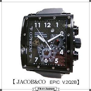 ジェイコブ JACOB&Co エピック I VS クロノグラフ カーボンブラック文字盤 黒ラバーベルト 自動巻き メンズ|flore