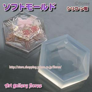 Lovely Jewelry ジュエリー 六角形(4.5cm×4cm)プロ用(シリコーンモールド)|floree