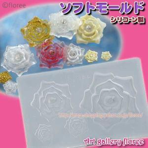 Lovely Flower ぷっくり薔薇 Lサイズ(シリコーン型抜き)|floree