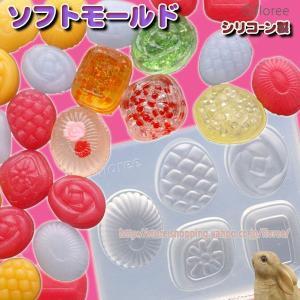 Lovely Sweets ドロップ (シリコーン型抜き)|floree