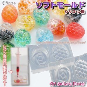 Lovely Sweets ドロップA 立体型(シリコーン製)|floree