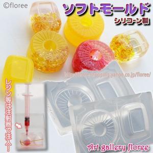 Lovely Sweets ドロップC 立体型(シリコーン製)|floree