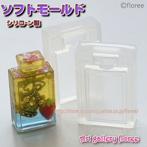 Lovely Perfume 香水ボトル 角立体 (シリコーン型抜き)|floree