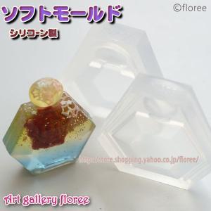 Lovely Perfume  香水ボトル 六角立体 (シリコーン型抜き)|floree