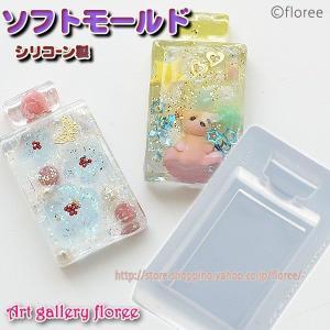 Lovely Perfume  香水ボトル 角半面 (シリコーン型抜き)|floree