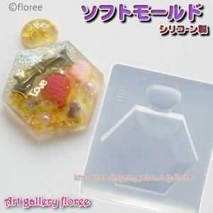 Lovely Perfume  香水ボトル 六角半面 (シリコーン型抜き)|floree