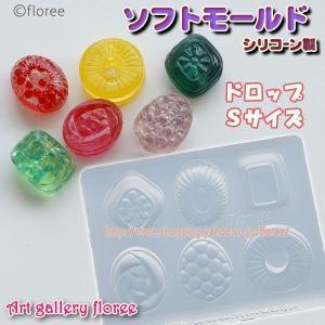 Lovely Sweets ドロップ Sサイズ (シリコーン型抜き)|floree