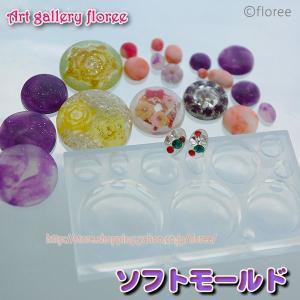 Lovely Parts 丸フラット(シリコーン製) floree