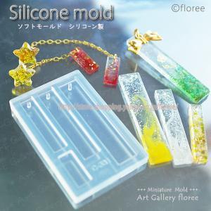 Lovely Jewelry スティックシリーズ ボード(シリコーンモールド)|floree