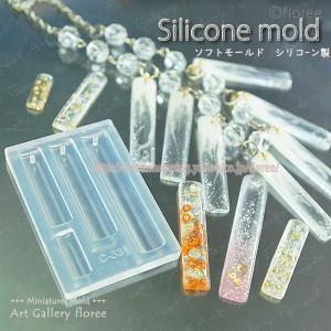 Lovely Jewelry スティックシリーズ アーチ(シリコーンモールド)|floree