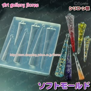 Lovely Jewelry チャームパーツ タイプB(シリコーンモールド)|floree
