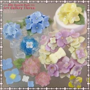Lovely Flower フラワー立体型 B (シリコーン型) floree 03