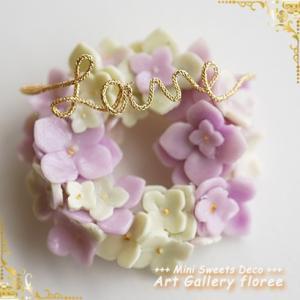 Lovely Flower フラワー立体型 B (シリコーン型) floree 04