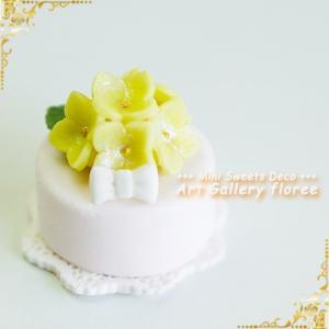 Lovely Flower フラワー立体型 B (シリコーン型) floree 06