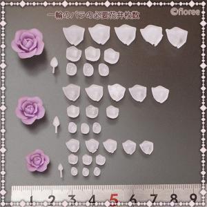 Lovely Flower フラワー立体型バラ 組み付け台付き(シリコーン型)|floree|03